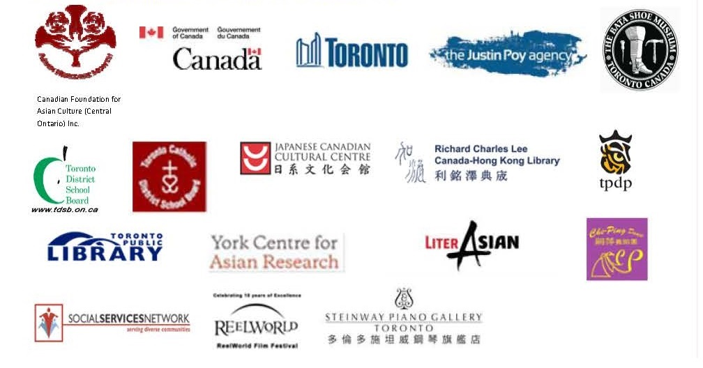 Asian Heritage Month supporters 2016